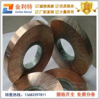 环保C5191磷青铜弹片性能 金利特磷铜带价格