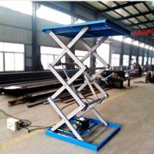 工厂定做2吨固定剪叉式液压升降平台 电动举升机货梯