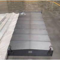 龙门铣床导轨护板定制与维修