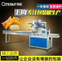 手工香皂自动包装机 广州出口香皂套袋机