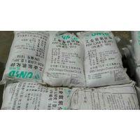 优利德氢氧化钾|东莞长安95%氢氧化钾、寮步一站式配送服务