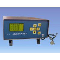 中西电脑振动噪声测量仪(振动噪声测试仪) 型号:SX18/VIB-4库号:M195225