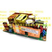 Astec LPS52 T72725 AC/DC 5V 55W ASTEC电源供应器
