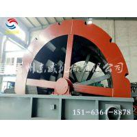 芜湖大型洗沙机(东威DW3628)4槽轮式洗沙机价格