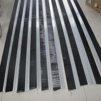 工业 毛刷条 H型刷条 F型刷条 异型刷条订做