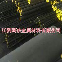 宝钢不锈钢410价格,12Cr13无锡江阴零售商