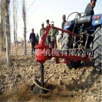 农用拖拉机带植树造林大型挖坑机 家用植树挖坑机 现货供应