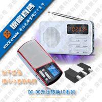 升压IC- GS3661效率92%,DC-DC,升压模块 2.5A