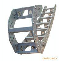 钢铝拖链生产商 苏州钢铝拖链价格 鑫鹏瑞g-2拖链 规格齐全