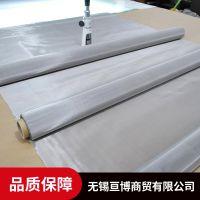 用于酸碱环境下的304不锈钢密纹网