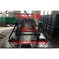 河北全意现货销售高效率三维柔性焊接工装平台