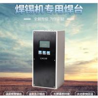 厂家直销创时代CH150自动焊锡机机器人温控焊台 焊锡机温控主机