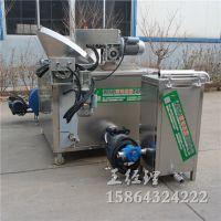 燃气式腰果全自动油炸机 自动进出料带搅拌 匠品