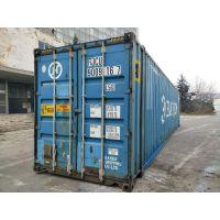 大连低价供应韩进13.7米集装箱45HC可设计加工