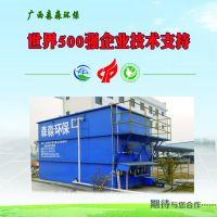 30000T/D市政污水S系列一体化污水处理设备运营 柳州森淼环保服务周到