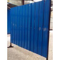 专业供应天津河西区围挡板/建筑施工围挡板/彩钢围挡板批发销售