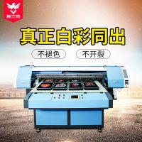 表盘打印机瓷砖背景墙打印机手机壳打印机标识牌打印机