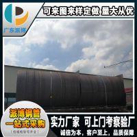 市政工程 给排水管道 油汽输送用大口径钢板卷管 焊接钢管定做
