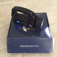 IW5500/BH 海洋王IW5500/BH手提式强光巡检工作灯 IW5500