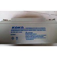 KOKO蓄电池6GFM150KOKO蓄电池12V150AH参数价格及哪里买|直流屏专用