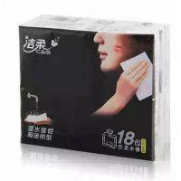 洁柔手帕纸面巾纸【JM084型古龙香可湿水微手帕】18包装国华经销