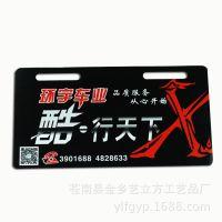 厂家专供 金属标牌铭牌制作电镀丝印加工PVC 不锈钢加工定做
