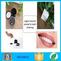 325目椰壳粉末活性炭美白牙齿/活性碳洁牙素刷牙粉/ 可定做刷牙粉