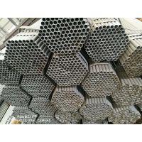 汕尾6寸直缝焊管厂家,DN150*4.25mm镀锌钢管价格