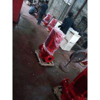 室外消火栓泵XBD9.8/40-125G-L厂家批发(带3CF认证)。
