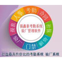 深圳考勤验厂系统 供应成本低的人权验厂考勤软件
