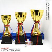金属奖杯定做 龙舟赛奖杯 淘汰赛奖 经典适用比赛专用