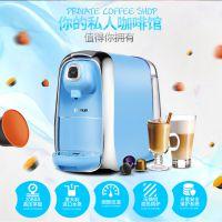 东菱Donlim/DL-KF8001胶囊咖啡机 全自动意式咖啡机商用家用