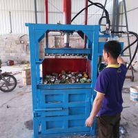 福建省立式液压矿泉水瓶打包机 启航牌10吨废纸打包机 回收站用废品压块机厂家