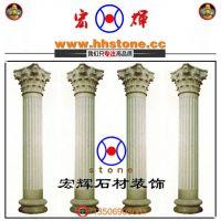 手工制作黄锈石罗马柱/芝麻白欧式罗马柱