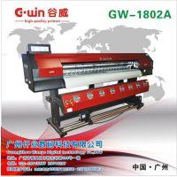 云浮数码印花机_谷威写真喷绘UV机_优质数码印花机