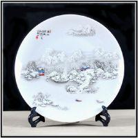 景德镇陶瓷器粉彩瓷装饰盘摆设现代时尚家饰工艺品摆件礼品