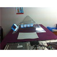 苏州厂家全息玻璃低价促销 无锡全息投影玻璃原片批发 南京魔镜玻璃、光学镀膜玻璃供应商手机幻影成像玻璃