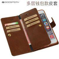 东莞手机皮套厂家定制多功能通用钱包式手机皮套