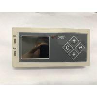 动力源DKD31监控模块通讯电源监控模块