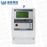 长沙威胜DTAD341-ME2三相四线数字化智能变电站专用电能表/0.5S级