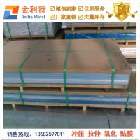 【供应】普通环保1070铝板 20mm厚纯铝板