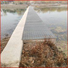 平台钢格栅 不锈钢踏步板规格 踏步板a4什么意思