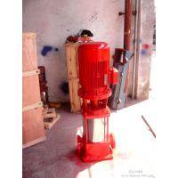 立式消防泵XBD4/20-65L恒压消防泵机组