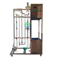 育仰YUY-GY310管式反应器流动特性测定实验装置 金属