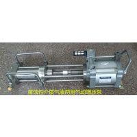 气动增压输送泵(腐蚀性介质专用)