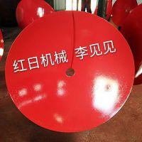 高质量低价格耙片 大型厂家供应红日牌圆盘犁片 定做锰钢缺口 扇形波纹平盘通用配件犁耙片