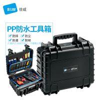 德国倍威家用多功能五金工具箱电木工维修手动工具收纳箱JET3000