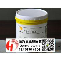 http://himg.china.cn/1/4_601_235082_400_297.jpg