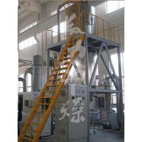 供应氨基脂肪酸专用烘干设备|干燥机厂家