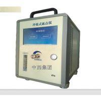 中西(LQS特价)冷镜式露点仪 型号:LO59-LCHY-0080P-I库号:M11600